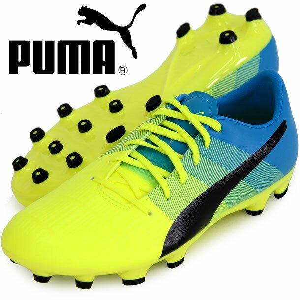 エヴォパワー 3.3 HG【PUMA】プーマ ● サッカースパイク 16SS(103533-01)*62