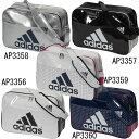 エナメル ショルダーL【adidas】アディダス エナメルバッグ ショルダーバッグ16SS(BIP41)*20