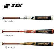 HUNTERMAX【SSK】エスエスケイ一般軟式金属製バット16SS(HMN00216)
