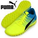エヴォパワー 4.3 TT【PUMA】プーマ ● サッカー トレーニングシューズ 16SS(103539-01)※60*63