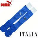 イタリア代表 ホームストッキング【PUMA】プーマ ● サッカー レプリカソックス 14SS(744304-01)*53