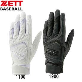 バッティンググラブ(両手用)【ZETT】ゼット 野球 バッティング手袋16SS(BG447HS)*29
