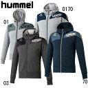 UT-スウェットフーデッドジャケット【hummel】ヒュンメル ● サッカー ジャケット 16SS(HAP8154)*53
