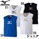 インナーシャツ(ジュニア)【MIZUNO】ミズノ プラシャツ ウェア 16SS(P2MA6142)*23