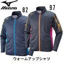 ウォームアップシャツ【MIZUNO】ミズノ 陸上競技ウェア ジャージシャツ 16SS(U2MC6001)*41
