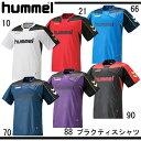プラクティスシャツ【hummel】ヒュンメル サッカー ●プラクティスシャツ 16SS(HAP1121)*64