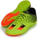 メッシ15.3 IN J【adidas】アディダス ● ジュニア インドアシューズ 16SS(S74692)*46