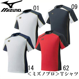 『ミズノプロ』Tシャツ【MIZUNO】ミズノ 野球 ウエア ベースボールシャツ 16SS(12JA6T01)*31