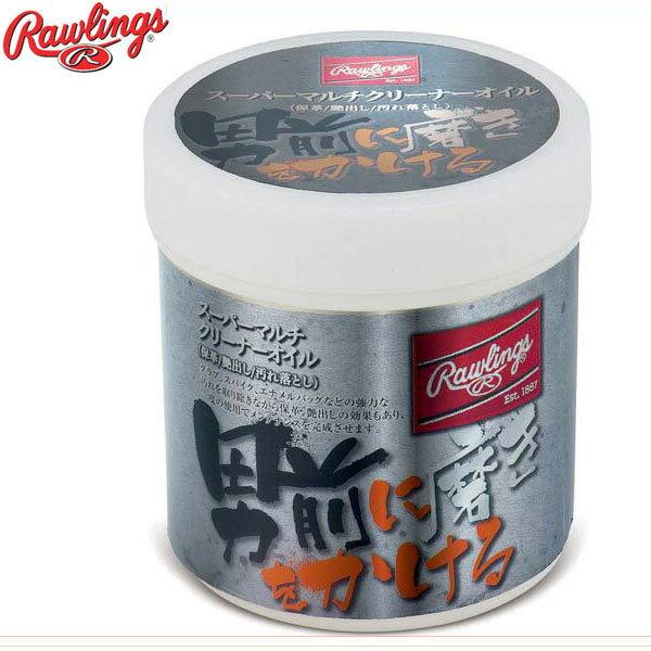 スーパーマルチクリーナーオイル 男前【Rawlings】ローリングス 野球アクセサリー 16SS(EAOL6S05)*20