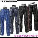 JR DDNA ピステパンツ【DIADORA】ディアドラ ジュニア ●サッカーウェア16SS(FJ6204)*65