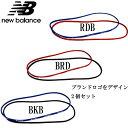 フットボール ゴムバンド【New Balance】ニューバランス サッカー ヘアバンド ヘアゴム16SS(JAOF6319)*00