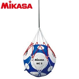 デラックスボールネット1個用【MIKASA】ミカサ ボールネット(NET-DX)*24