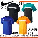 DRI-FIT ACADEMY S/S トレーニング トップ【NIKE】ナイキ サッカープラシャツ 16SU(739334-16SU)*20