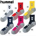 コンプレッションショートストッキング【hummel】ヒュンメル サッカーソックス 16SS(HAG7052)*38