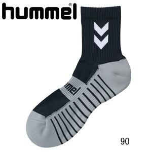 コンプレッションショートストッキング【hummel】ヒュンメルサッカーソックス16SS(HAG7052)