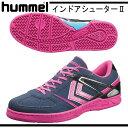 インドアシューターII【hummel】ヒュンメル ● ハンドボールシューズ 16SS(HAS8022-7024)*40