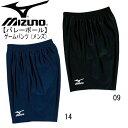 ゲームパンツ(メンズ)【MIZUNO】ミズノ バレーボールウェアー パンツ 16SS(V2MB6002)*27