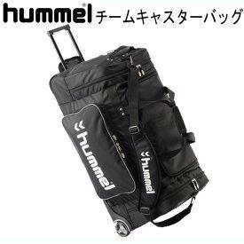 チームキャスターバッグ【hummel】ヒュンメル ショルダーバッグ 16SS(HFB1017)*26