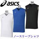 ノースリーブシャツ【asics】アシックス サッカー インナーシャツ16SS(XS6547)*20