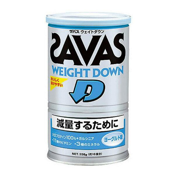 ウェイトダウンカン336g(約16食分)【SAVAS】ザバスサプリメント/プロテイン(CZ7045)*25