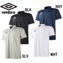 ドライポロシャツ【umbro】アンブロ ポロシャツ 16SS(UBS7601)*20