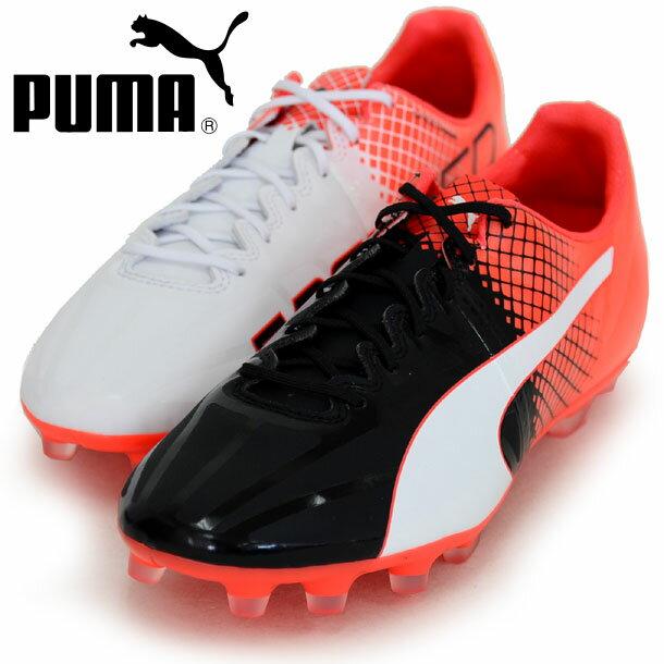 エヴォスピード 1.5 HG【PUMA】プーマ ● サッカースパイク 16FW(103599-03)*74