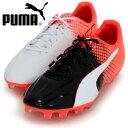 エヴォスピード 1.5 HG【PUMA】プーマ ● サッカースパイク 16FW(103599-03)*58