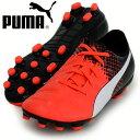 エヴォパワー 4.3 HG JR【PUMA】プーマ ● ジュニア サッカースパイク 16FW(103625-03)*53