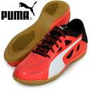 エヴォスピード サラ 1.5【PUMA】プーマ ● フットサルシューズ 16FW(103777-05)*69