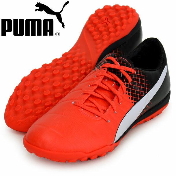 エヴォパワー 3.3 TT【PUMA】プーマ ● サッカー トレーニングシューズ 16FW(103855-01)*60