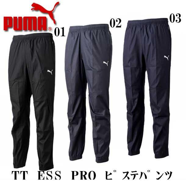 TT ESS PRO ピステパンツ【PUMA】プーマ ●サッカーピステパンツ 16FH(654813)*81