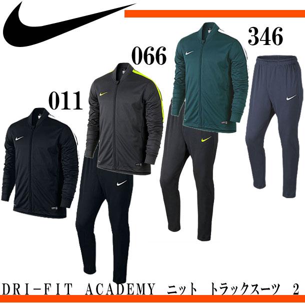 ナイキ DRI-FIT ACADEMY ニット トラックスーツ 2【NIKE】ナイキ ● サッカートレーニング上下セット 16FW(801756)*51