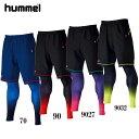 HPFC-プラパンツ・インナーセット【hummel】ヒュンメル ●サッカー プラクティスパンツ 16AW(HAP2045)*55