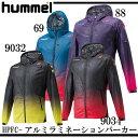 HPFC-アルミラミネーションパーカー【hummel】ヒュンメル ● サッカー パーカー 16AW(HAW2059)*58