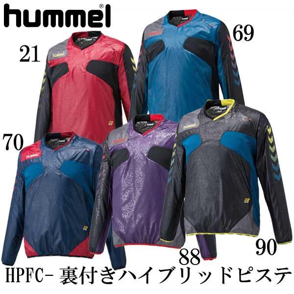 HPFC-裏付きハイブリッドピステ【hummel】ヒュンメル ●サッカーウエア ウィンドブレーカー16AW(HAW4168)*73