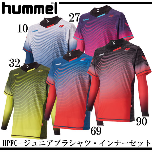 HPFC-ジュニアプラシャツ・インナーセット【hummel】ヒュンメル ●ジュニアサッカー (HJP7095)*52