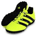 エース 16.4 TF【adidas】アディダス ● サッカー トレーニングシューズ16FW(S31976)*44