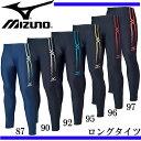 ロングタイツ【MIZUNO】ミズノ 陸上競技ウェア トレーニングウェア16FW(U2MB6511)*46