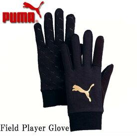 Field Player Glove J フィールドプレーヤーグローブ【PUMA】プーマ フィールドテブクロ16FW(041302-01)*28