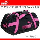 アクティブ TR ダッフルバッグS【PUMA】プーマ ●ボストンバック(073305-03)*64