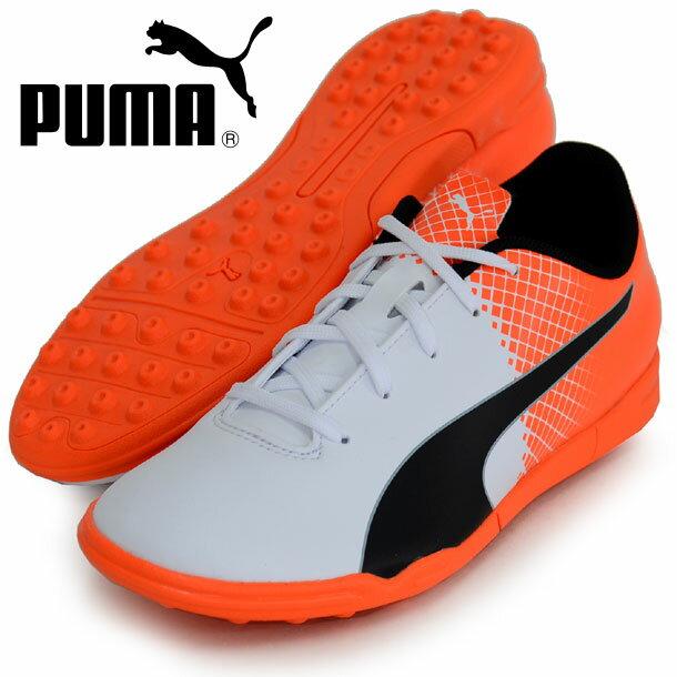 エヴォスピード 5.5 TT JR【PUMA】プーマ ● ジュニア トレーニングシューズ 16FW(103630-05)*66