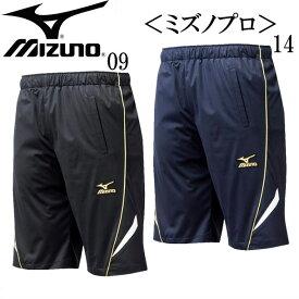 <ミズノプロ>ハーフパンツ【MIZUNO】ミズノ 野球ウェア パンツ16FW(12JF6J01)*62