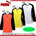 IT EVOTRG JR LS トレーニングTEE 【PUMA】プーマ ●ジュニア プラシャツ 15FH(654703)*71