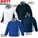 ハーフジップジャンパー 長袖【ZETT】ゼット 野球 ウェア ソフトVジャン16FW(BOV325)*28