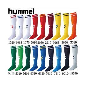 ゲームストッキング【hummel】ヒュンメル サッカーソックス 16AW(HAG7070)*21