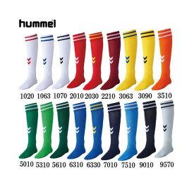 ジュニアゲームストッキング【hummel】ヒュンメル サッカーソックス ジュニア 16AW(HJG7070J)*26