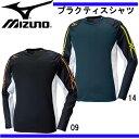 プラクティスシャツ【MIZUNO】ミズノ 陸上 シャツ 16AW(U2MA6525)*40