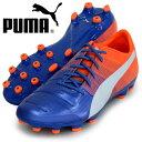 エヴォパワー 1.3 HG【PUMA】プーマ ● サッカースパイク16FW(103526-02)*58