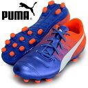 エヴォパワー 4.3 HG JR【PUMA】プーマ ● ジュニア サッカースパイク16FW(103563-03)*62