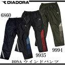 DDNAウインドパンツ【diadora】ディアドラ ● サッカー トレーニングウェア ウインドパンツ16FW(FW6251)*71